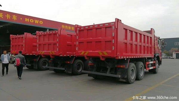 直降1.1万元榆林HOWO-7自卸车促销中