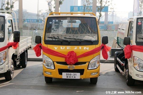 仅售6.02万起海口小福星S载货车促销中