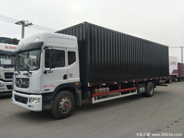 直降0.6万上海多利卡D12载货车促销中