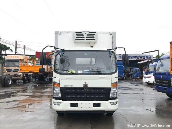 新车到店广州统帅冷藏车现售18.5万元