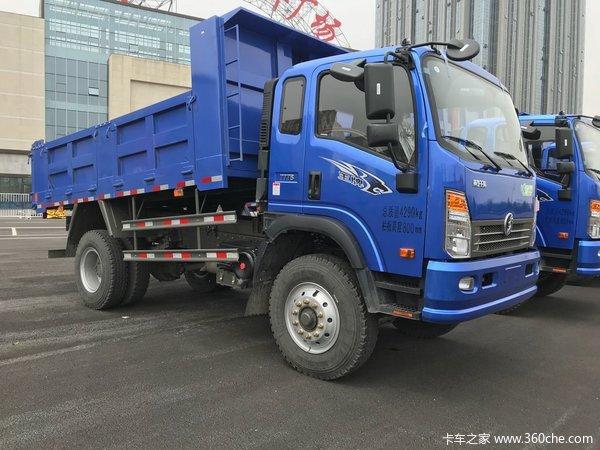 直降0.3万元宜春王牌7系自卸车促销中