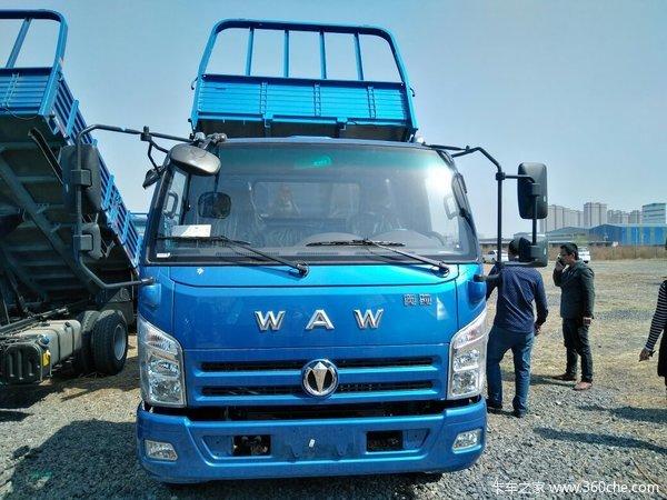 新车优惠唐山奥驰X系自卸车仅售9.88万