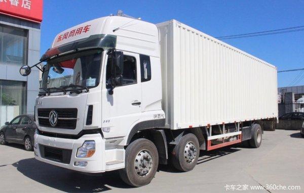 仅售22万元上海东风天龙载货车促销中