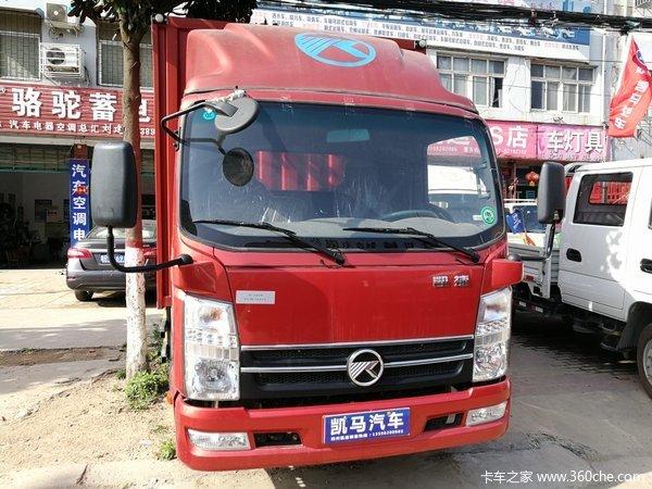 降价0.7万送油卡南阳凯捷载货车热销中