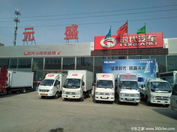 新车优惠沧州时代H载货车仅售10.98万
