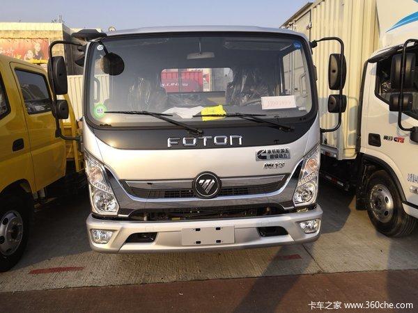 回馈用户杭州奥铃CTS载货车钜惠0.2万元
