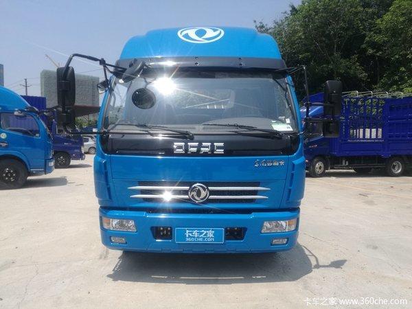 新车促销中山多利卡D6载货车售8.5万