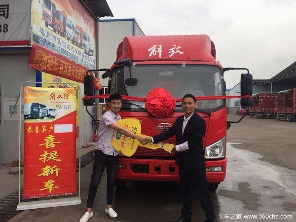 达州源金汽车城J6F载货车成功交付客户