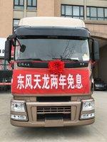 仅售38.4万元 徐州天龙旗舰享两年免息
