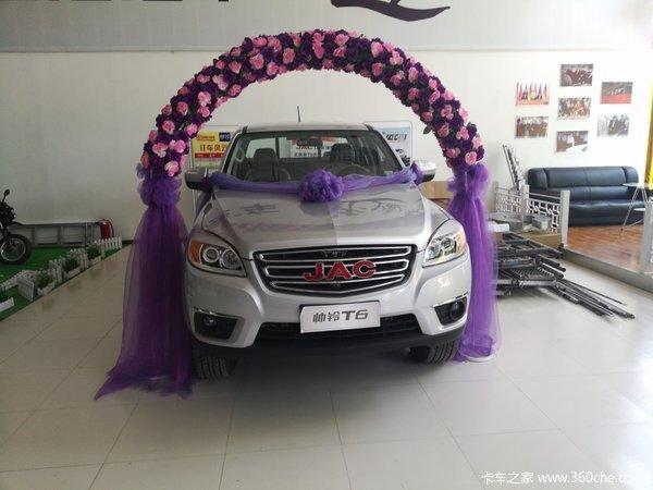 新车促销兰州帅铃T6皮卡现售9.88万元