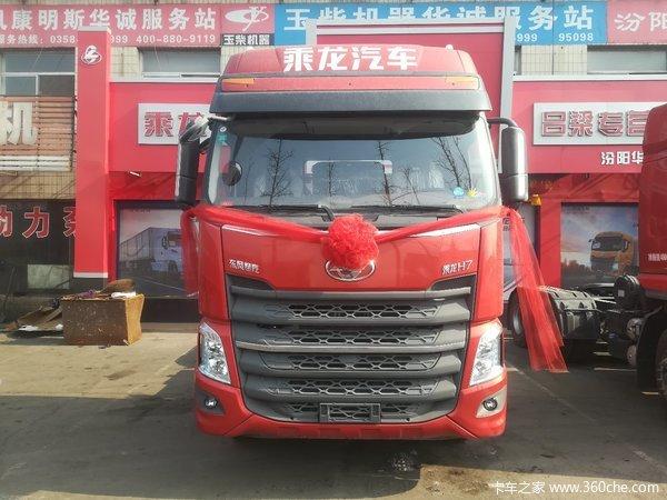 仅售27.3万元吕梁乘龙H5牵引车促销中