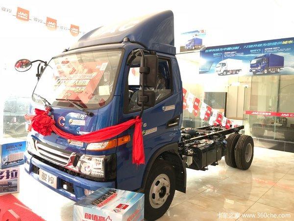 冲刺销量广州骏铃H载货车仅售10.2万元
