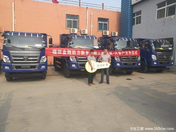 交车4台河南华业金刚自卸车交付客户