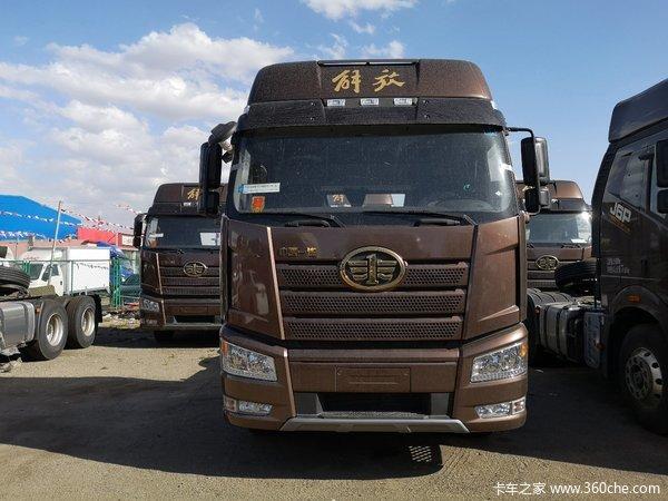 新车到店呼和浩特解放J6P仅售36.8万元