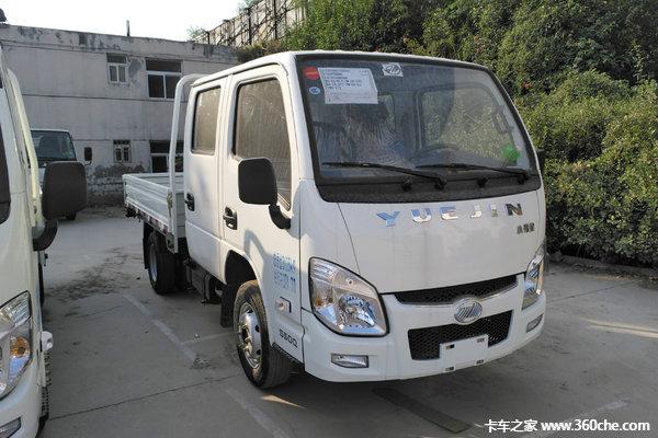 直降0.3万元海口小福星S载货车促销中