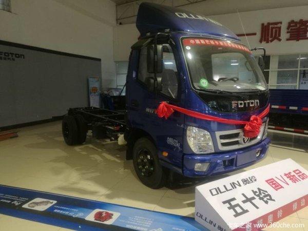 让利促销佛山奥铃TX载货车现售8.8万元