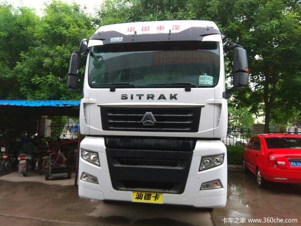 直降0.8万 北京SITRAK C7H 牵引车促销