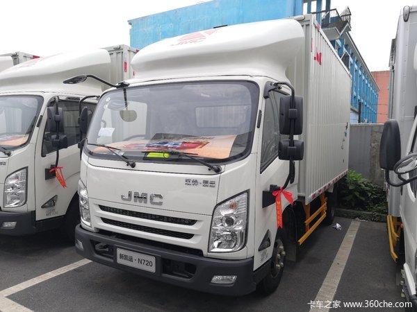 直降0.5万杭州凯运升级版载货车促销中