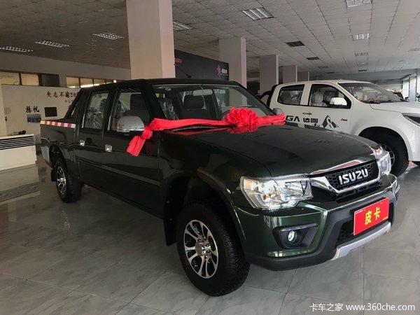 新车优惠中山庆铃T17皮卡直降7000元