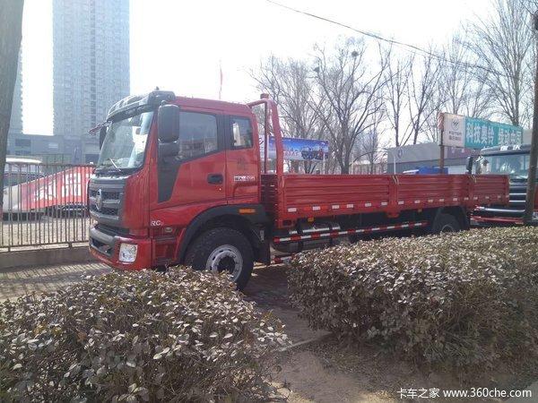 仅售15.8万太原福田瑞沃载货车促销中