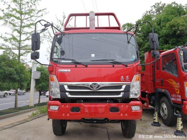 火爆促销长沙豪曼H3自卸车降价9千元