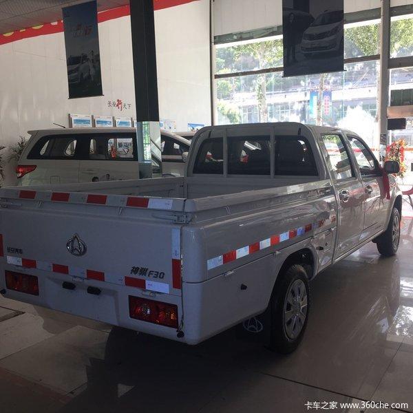 仅售5.49万元延安神骐F30皮卡促销中