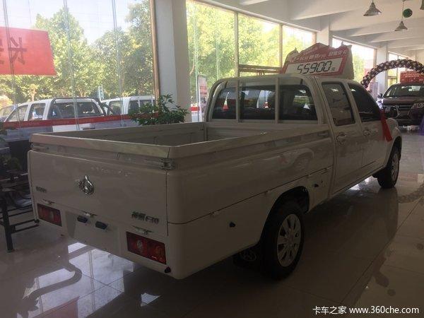 仅售5.3万元安康长安神骐F30皮卡促销