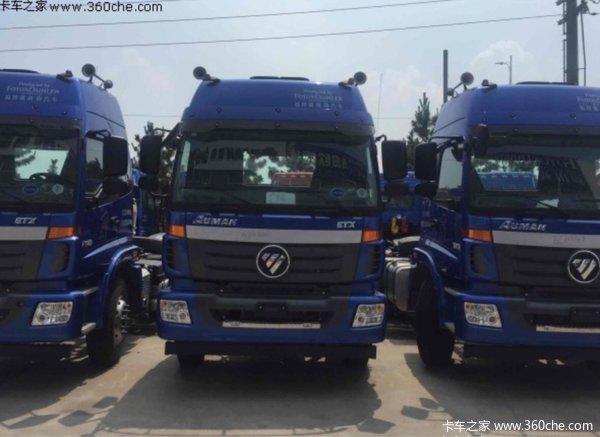 降2.54万送保养东莞欧曼ETX载货车促销