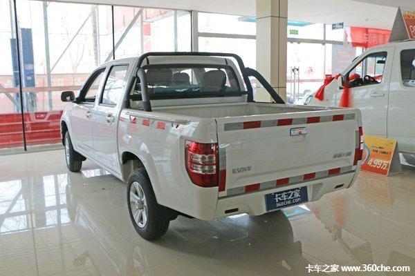 让利促销茂名神骐F30皮卡现售5.82万起