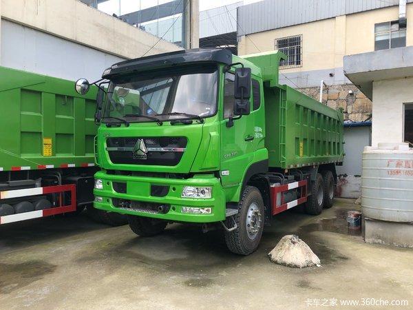 冲刺销量贵阳斯太尔自卸车仅售35.5万