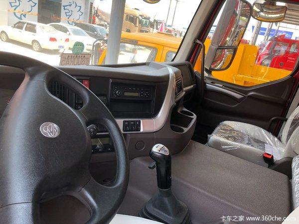 冲刺销量贵阳乘龙H7自卸车仅售38.5万