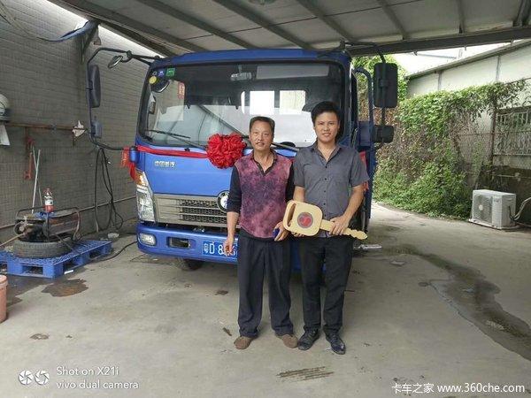恭祝庞先生喜提重汽王牌7系平板车一台