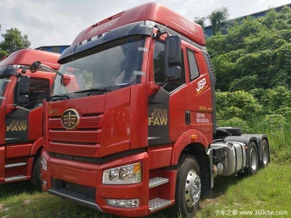 直降0.3万元衡阳解放J6P牵引车促销中