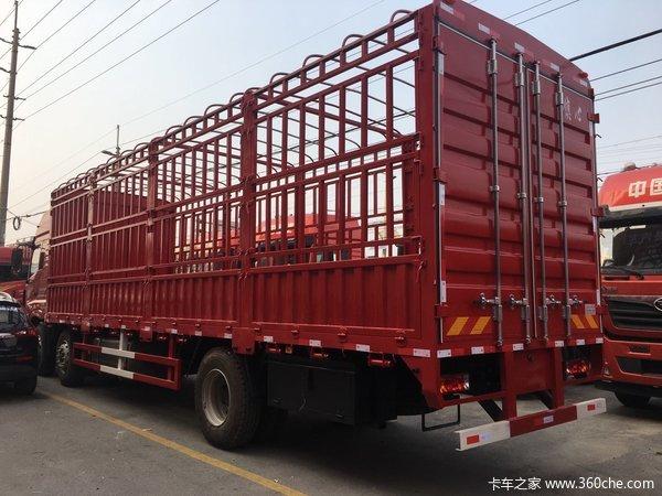 直降2千上海重汽豪曼仓栏车火热促销