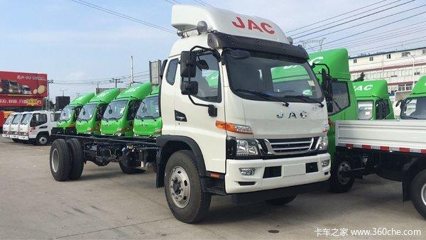 新车到店福州骏铃V9载货车仅13.99万