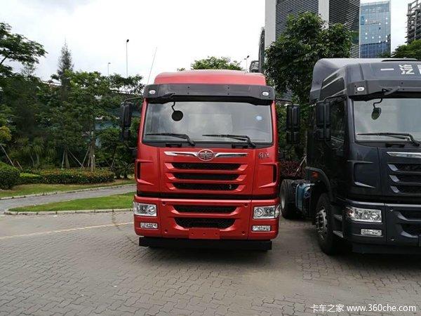 回馈用户深圳悍V240牵引车钜惠3.4万元