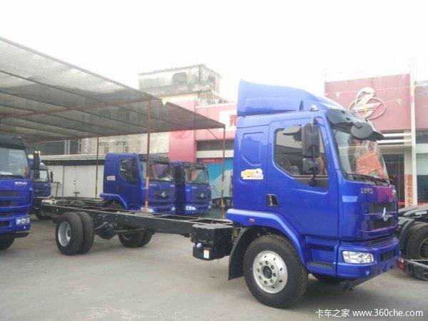 仅售14.6万元中山乘龙M3载货车促销中
