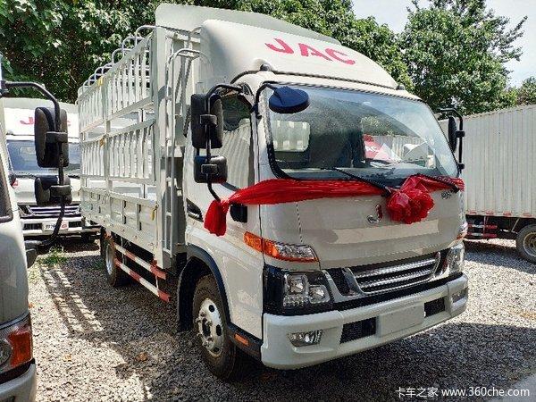 零首付零利息安阳骏铃V6现售10.48万