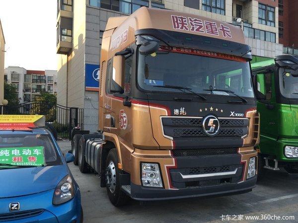 新车到店宿迁德龙X3000牵引车售39.6万