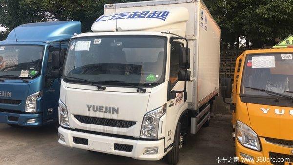 仅售9.8万上海跃进超越C300限时抢购