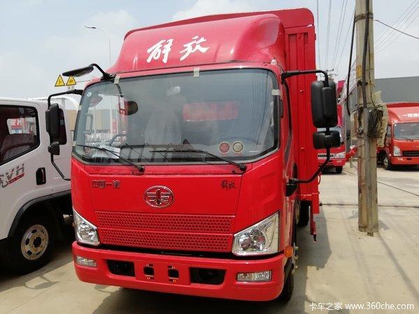 新车优惠沧州J6F载货车仅售11.9万元