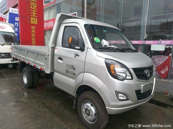 新车促销郴州王牌W1自卸车现售5.9万元