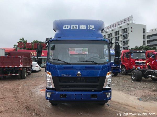 让利促销广州统帅载货车现售10.5万元