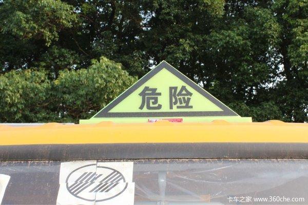 不到6万上海跃进小福星气瓶运输车到店