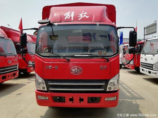 新车优惠沧州虎V载货车仅售10.8万元