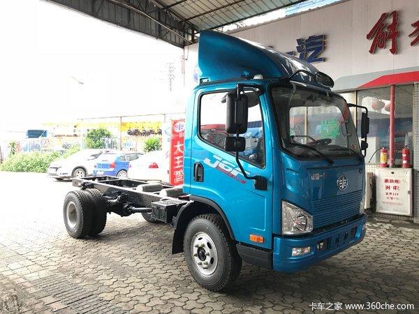 回馈用户广州J6F载货车钜惠0.38万元