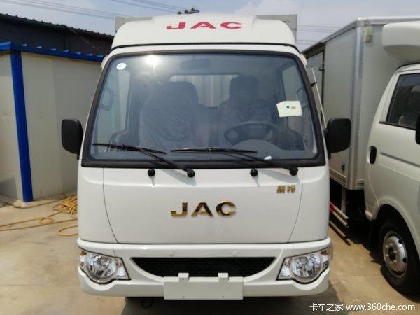 新车优惠沧州康铃X1载货车仅售4.1万元