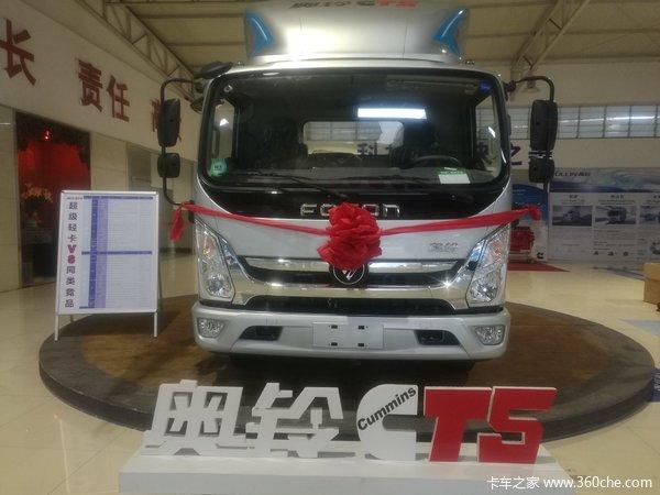 新车促销江门奥铃CTS载货车现售12.3万