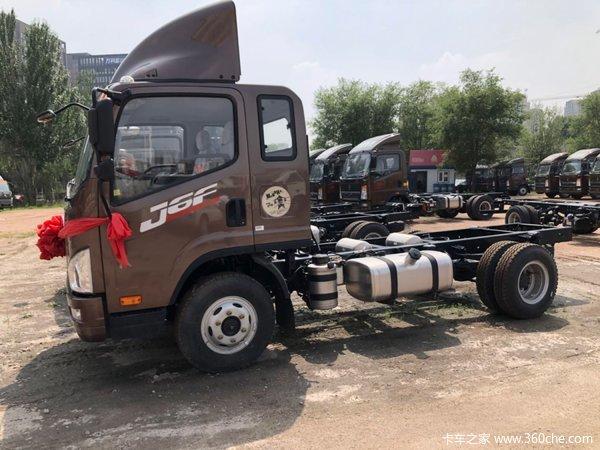 直降0.5万元沈阳J6F底盘载货车促销中