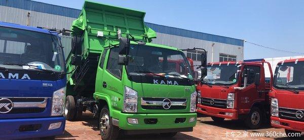 仅售9.7万天津GK8福运来自卸车促销中